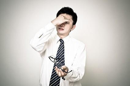 眼瞼痙攣の症状は?