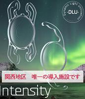 【関西唯一】Intensity